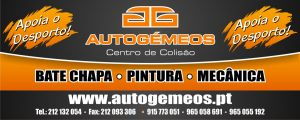 Auto Gemos1920x